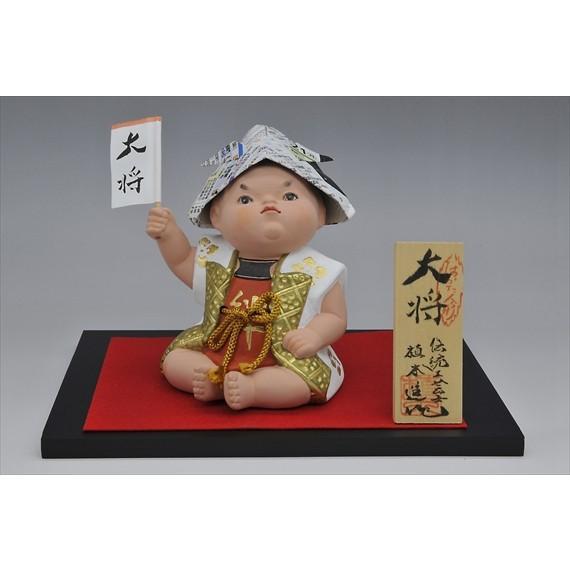 在庫有!! 【大将】やんちゃで愛らしくて憎めない・・・やっぱり子供が大将!!|hakata-honpo