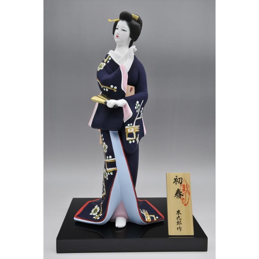 博多人形 【初 春】  青 最も売れている「女性物」!!様々な場面でご利用頂ける日本の人形です hakata-honpo 02