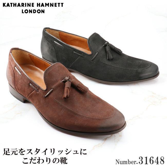 キャサリン ハムネット ロンドン ビジネスシューズ メンズ ブラック ダークブラウン スエード リボンタッセル Uチップ スリッポン 靴 31648 20FW11