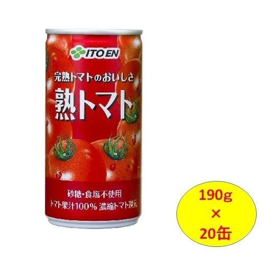 伊藤園 熟トマト190gx20本(缶)|hako-uri