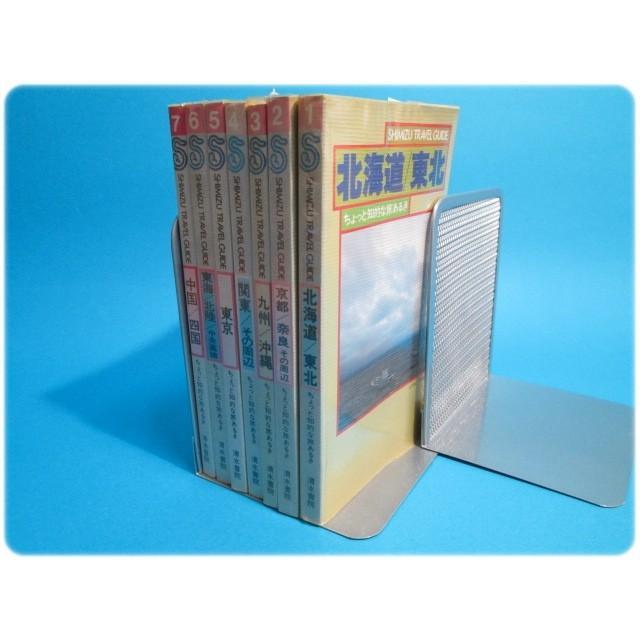 ちょっと知的な旅あるき 全7冊セット 清水書院/aa2477