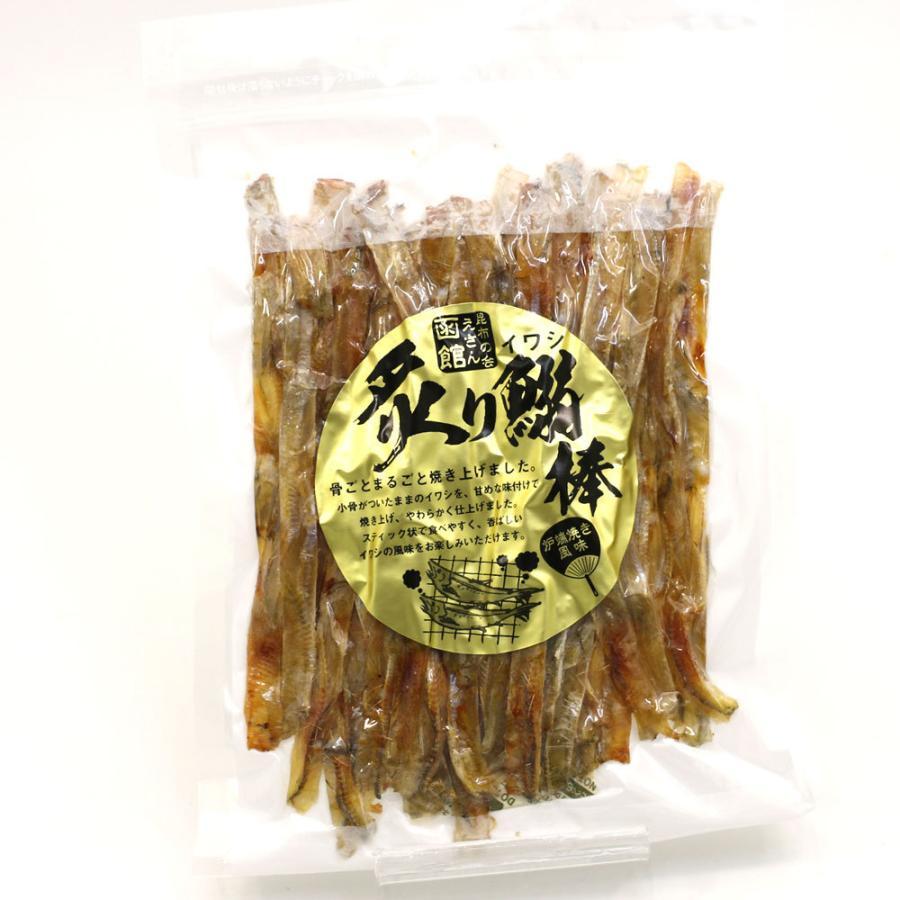 いわし おつまみ ) いわしせんべい 炙り焼きいわしスティック 120g カルシウム 骨までまるごと 北海道製造 メール便 送料無料|hakodate-e-kombu|04