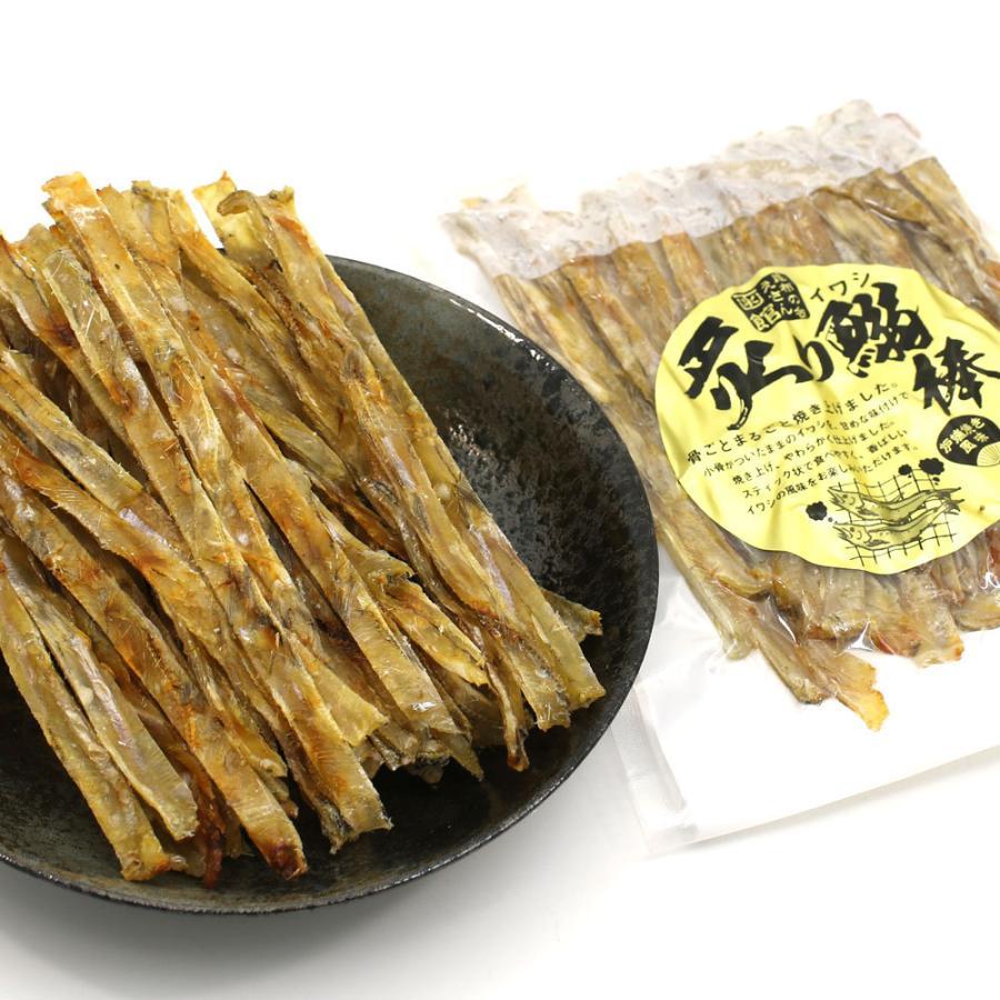 いわし おつまみ ) いわしせんべい 炙り焼きいわしスティック 120g カルシウム 骨までまるごと 北海道製造 メール便 送料無料|hakodate-e-kombu|06