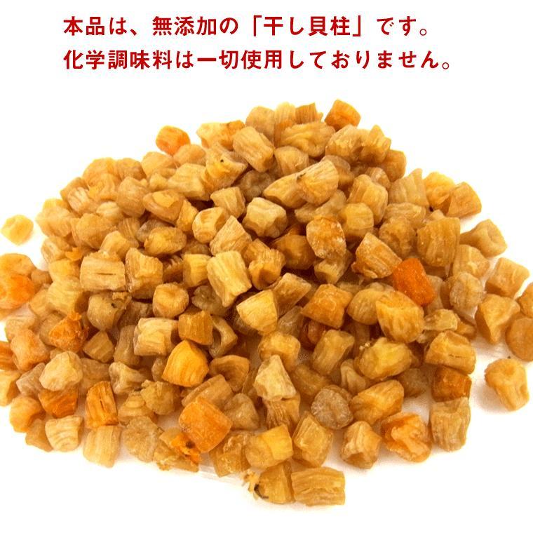 干し貝柱 いたや貝のおいしい 干し貝柱 70g 訳あり 小粒だけど旨み濃厚な 貝柱 干し メール便 送料無料|hakodate-e-kombu|05