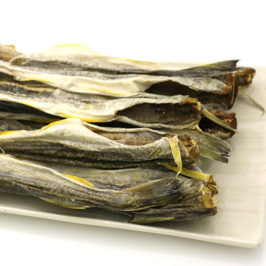 こまい 魚 氷下魚 コマイ 250g 北海道製造 本乾こまい 干しカンカイ こまい珍味 かんかい氷下魚 干物 メール便 送料無料 ポイント消化 hakodate-e-kombu 11