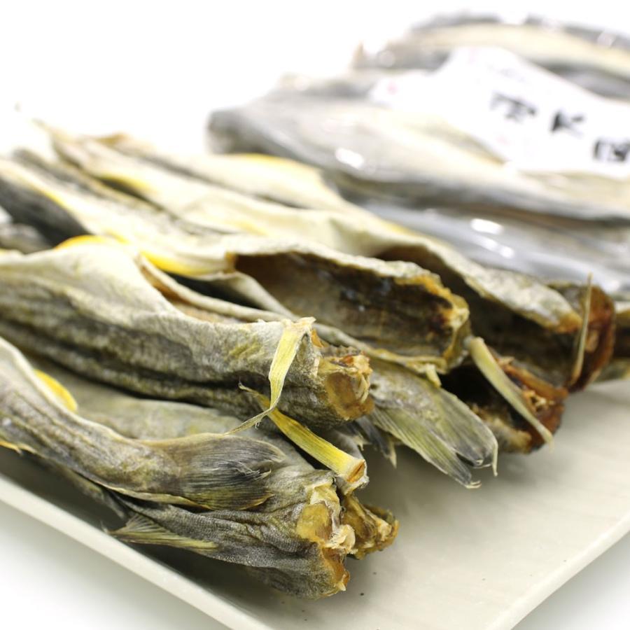 こまい 魚 氷下魚 コマイ 250g 北海道製造 本乾こまい 干しカンカイ こまい珍味 かんかい氷下魚 干物 メール便 送料無料 ポイント消化 hakodate-e-kombu 12