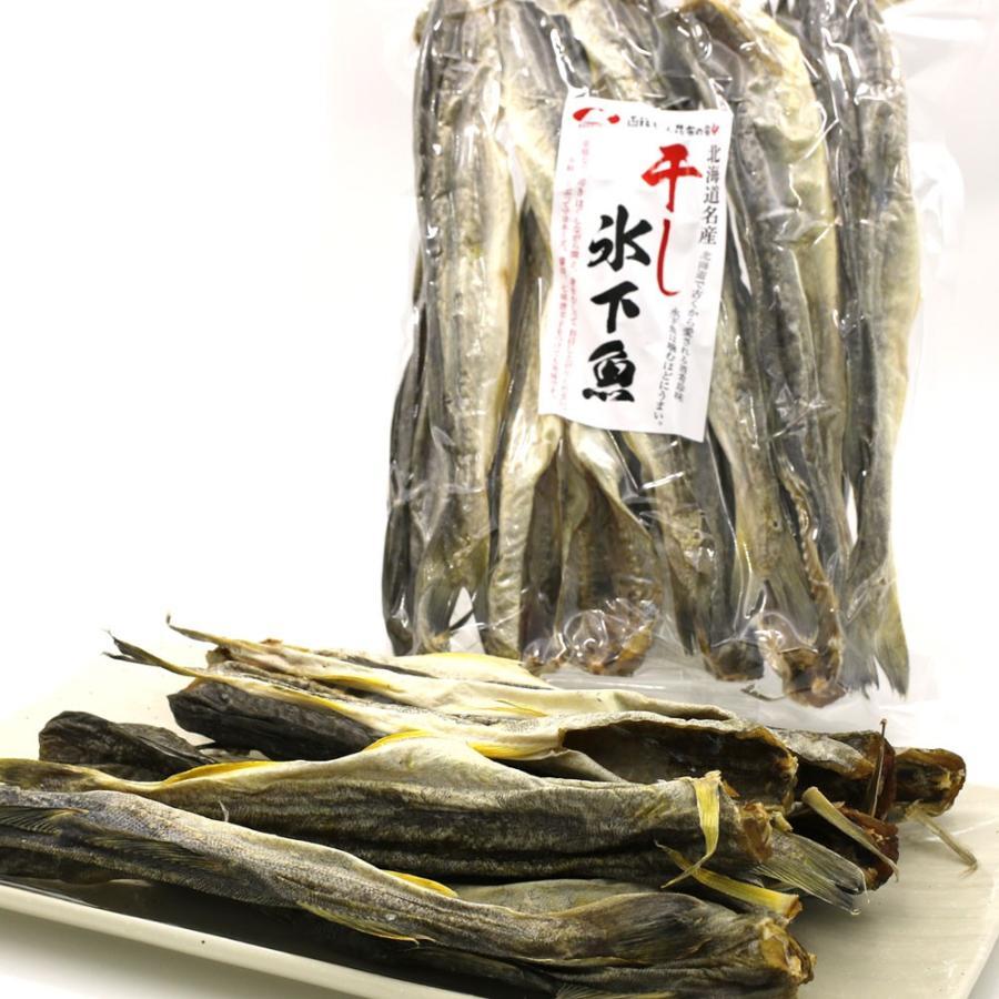 こまい 魚 氷下魚 コマイ 250g 北海道製造 本乾こまい 干しカンカイ こまい珍味 かんかい氷下魚 干物 メール便 送料無料 ポイント消化 hakodate-e-kombu 13