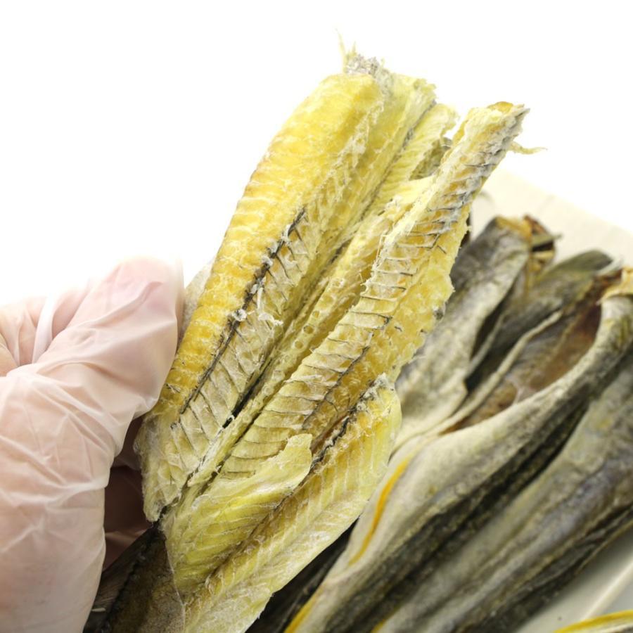 こまい 魚 氷下魚 コマイ 250g 北海道製造 本乾こまい 干しカンカイ こまい珍味 かんかい氷下魚 干物 メール便 送料無料 ポイント消化 hakodate-e-kombu 14