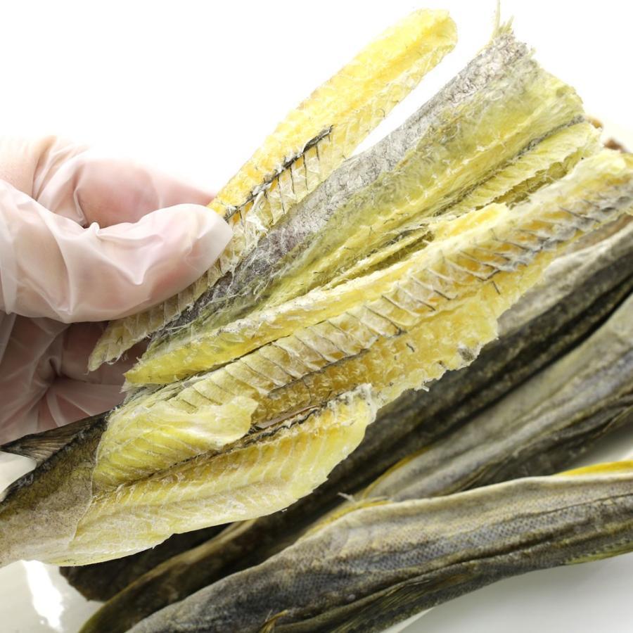 こまい 魚 氷下魚 コマイ 250g 北海道製造 本乾こまい 干しカンカイ こまい珍味 かんかい氷下魚 干物 メール便 送料無料 ポイント消化 hakodate-e-kombu 15