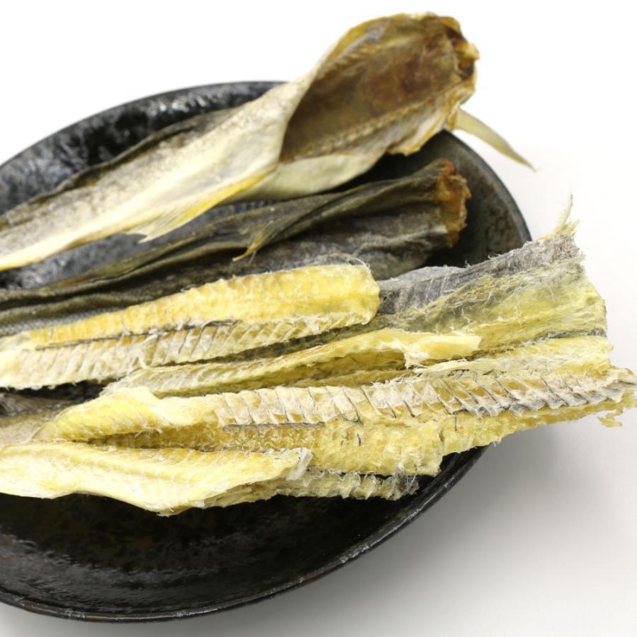 こまい 魚 氷下魚 コマイ 250g 北海道製造 本乾こまい 干しカンカイ こまい珍味 かんかい氷下魚 干物 メール便 送料無料 ポイント消化 hakodate-e-kombu 16