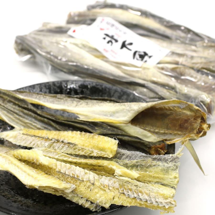 こまい 魚 氷下魚 コマイ 250g 北海道製造 本乾こまい 干しカンカイ こまい珍味 かんかい氷下魚 干物 メール便 送料無料 ポイント消化 hakodate-e-kombu 17