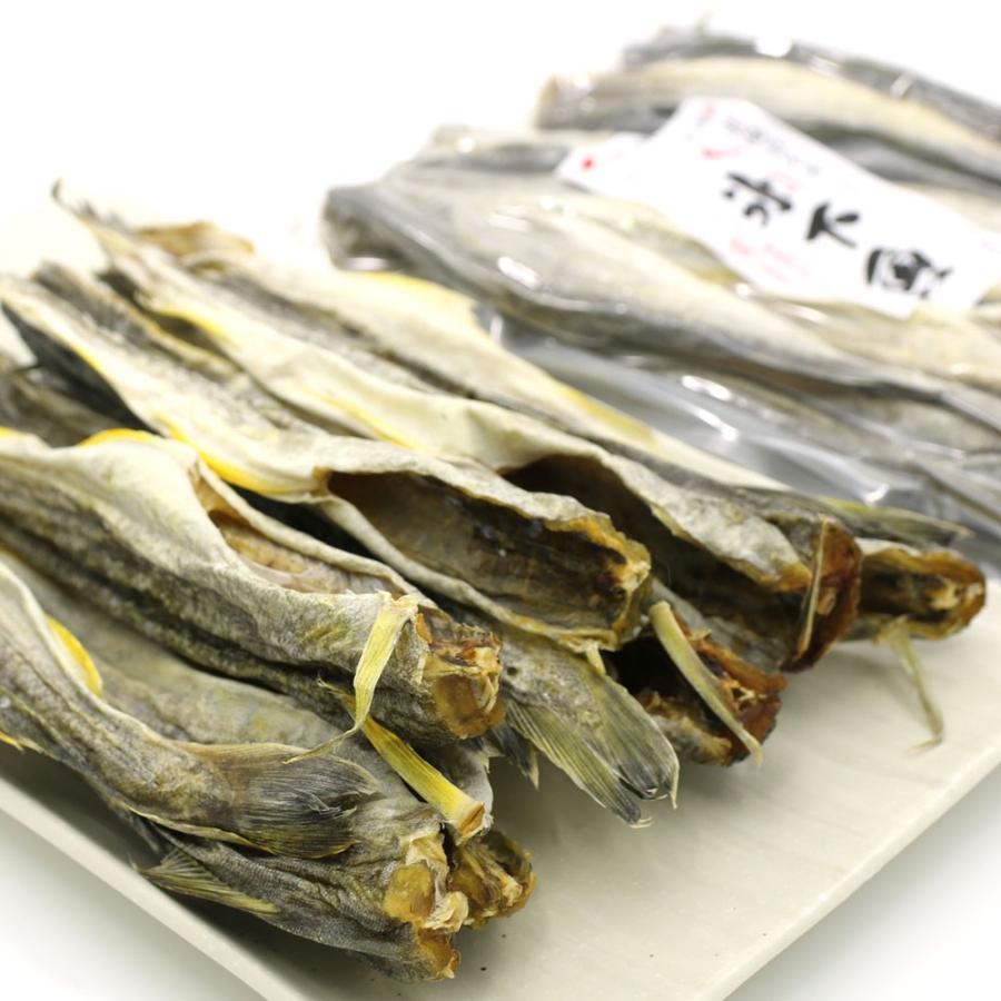 こまい 魚 氷下魚 コマイ 250g 北海道製造 本乾こまい 干しカンカイ こまい珍味 かんかい氷下魚 干物 メール便 送料無料 ポイント消化 hakodate-e-kombu 05