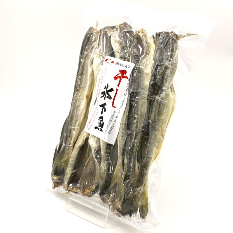 こまい 魚 氷下魚 コマイ 250g 北海道製造 本乾こまい 干しカンカイ こまい珍味 かんかい氷下魚 干物 メール便 送料無料 ポイント消化 hakodate-e-kombu 07