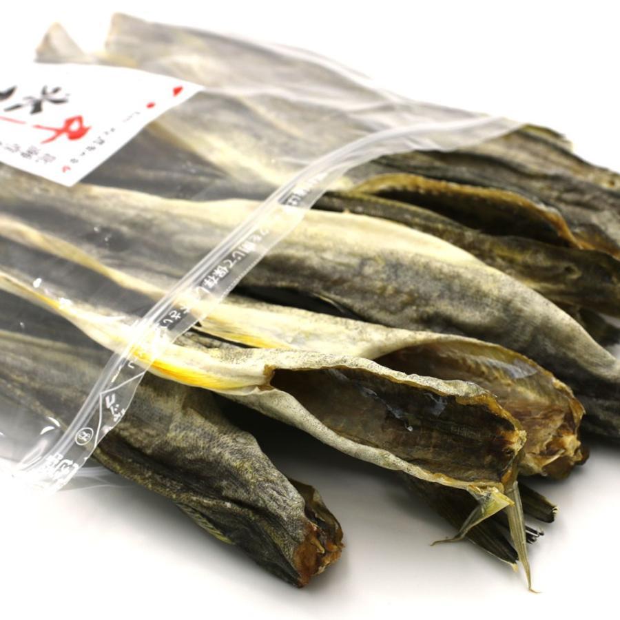 こまい 魚 氷下魚 コマイ 250g 北海道製造 本乾こまい 干しカンカイ こまい珍味 かんかい氷下魚 干物 メール便 送料無料 ポイント消化 hakodate-e-kombu 09