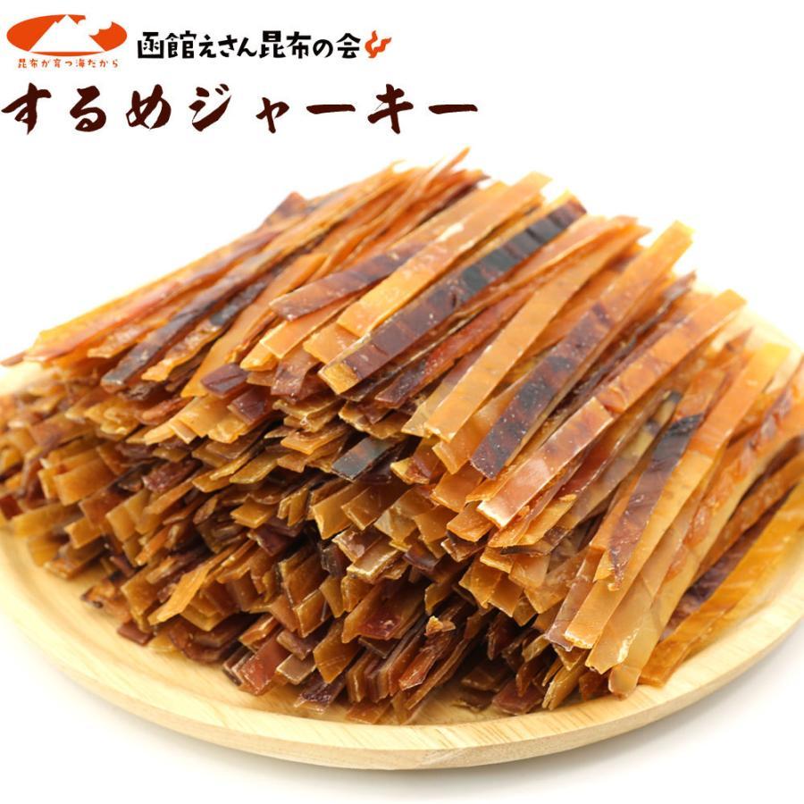 するめジャーキー 炙り 板状 スティック 業務用 500g チャック付き袋 するめスティック いかジャーキー スルメイカ 駄菓子 いか メール便 送料無料|hakodate-e-kombu