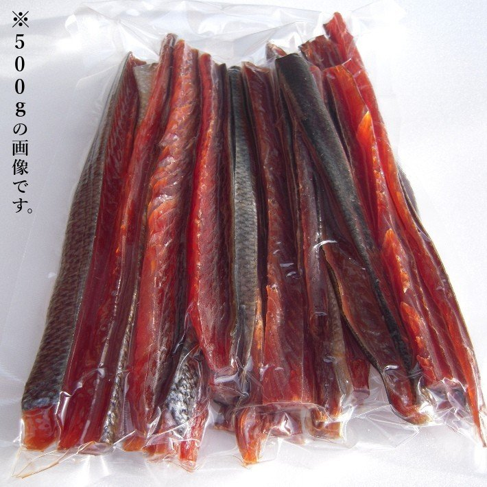 北海道産鮭とばカット 500g 送料無料(ゆうパケット(メール便)発送) 代引き不可 着日時間指定不可|hakodate-shichise|02