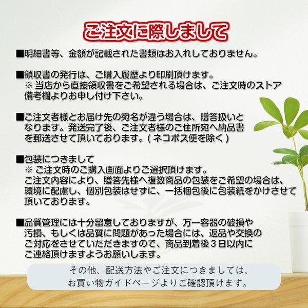 うにいか 110g 函館仕込み ウニイカ うに和え物 いかうに和え hakodatemaruyo 04
