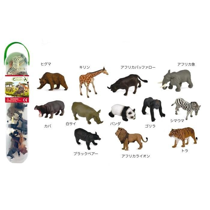 コレクタ/COLLECTA A1105 ミニアニマルBOX 動物フィギュア hakoniwa