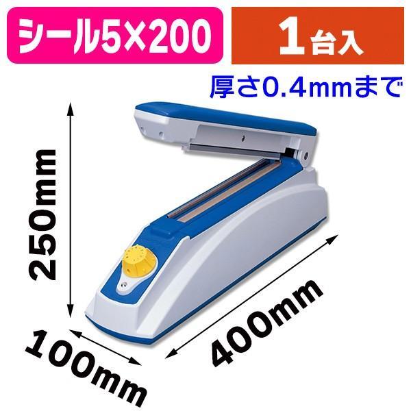 (シーラー)FV803-01 卓上シーラー/1台入(K05-4962615026300)