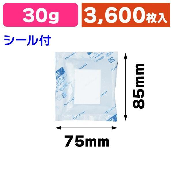 業務用保冷剤 東北クールパック TCP30g シール付 大口/3600枚入(SUG-31K)