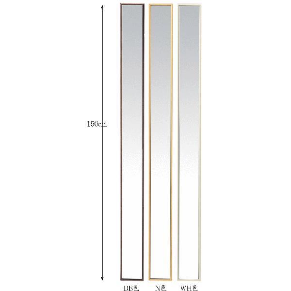 ウォールミラー 13x150cmのスリムな長方形