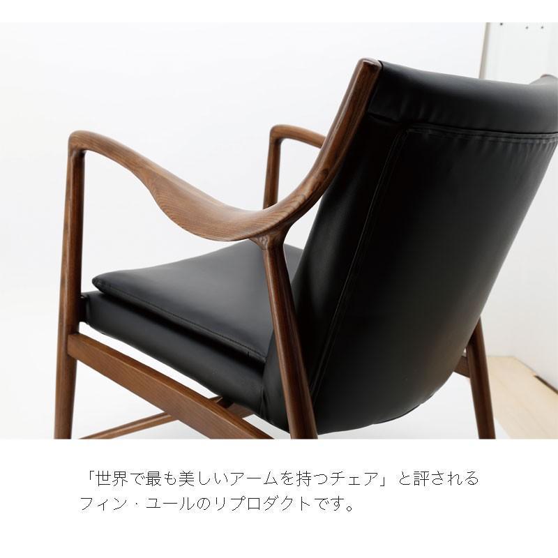 ラウンジチェア Nova ノヴァ comfy コンフィ hakoya8 03