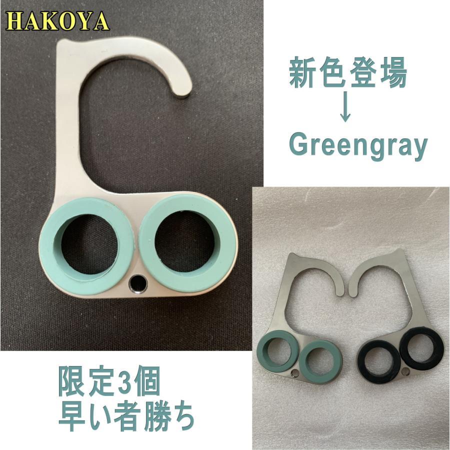 タッチレス対策 つり革手すりにクリーンフック 指で触らない指を痛まない 銅じゃなくても安心安全|hakoya|02