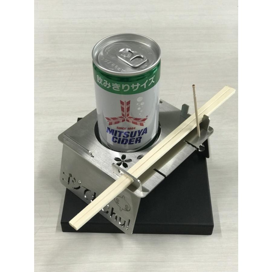 そういえばほしかった、紙コップや箸が飛ばされずアウトドアを満喫、メディアでも紹介された「3Dカップインコースター」 hakoya 04