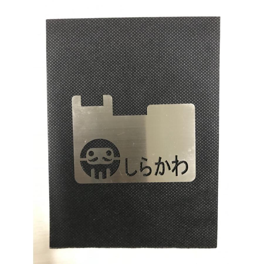 そういえばほしかった、紙コップや箸が飛ばされずアウトドアを満喫、メディアでも紹介された「3Dカップインコースター」 hakoya 08