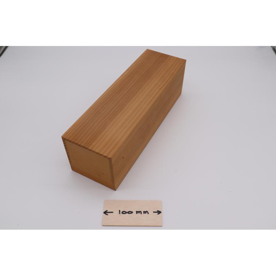 【ペン・筆ケース 贈答用 ギフト用】 内寸 縦200mm × 幅35mm × 高さ27mm  桐箱 hakoyu 05