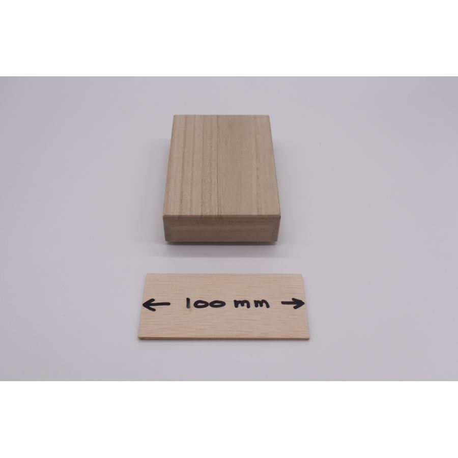 【名刺ケース 贈答用 ギフト用】 内寸 縦94mm × 幅58mm × 高さ22mm 桐箱|hakoyu|04