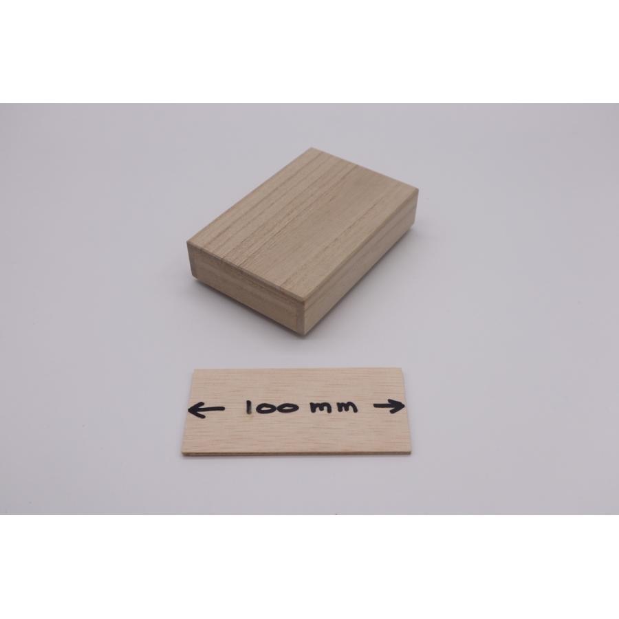 【名刺ケース 贈答用 ギフト用】 内寸 縦94mm × 幅58mm × 高さ22mm 桐箱|hakoyu|05