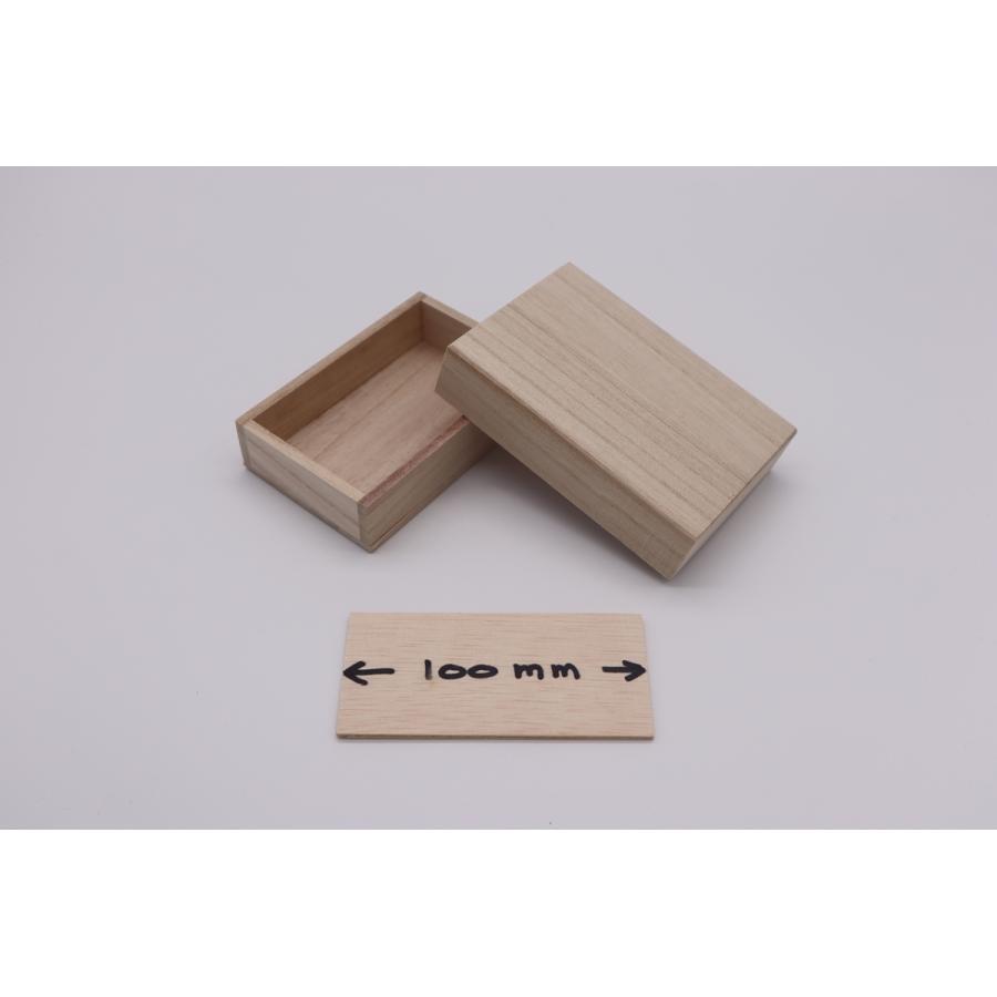 【名刺ケース 贈答用 ギフト用】 内寸 縦94mm × 幅58mm × 高さ22mm 桐箱|hakoyu|06