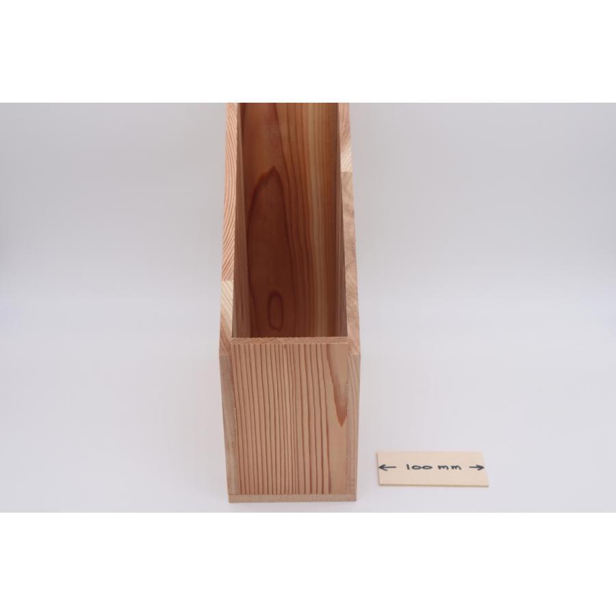 【書類ケース 贈答用 ギフト用】 内寸 縦245mm × 幅95mm × 高さ320mm 材料杉|hakoyu|04