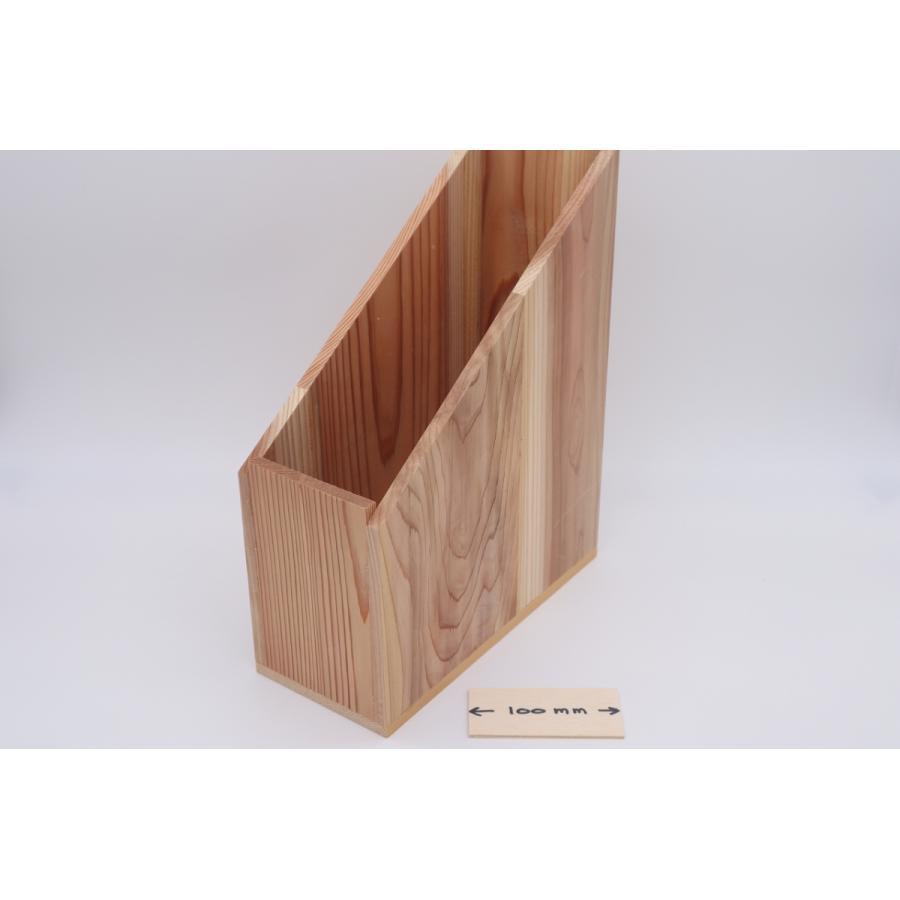 【書類ケース 贈答用 ギフト用】 内寸 縦245mm × 幅95mm × 高さ320mm 材料杉|hakoyu|05