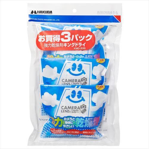 ハクバ 強力乾燥剤 キングドライ 3パック (12個入) KMC-33S 丈夫なナイロン袋採用 4977187330151 HAKUBA|hakuba
