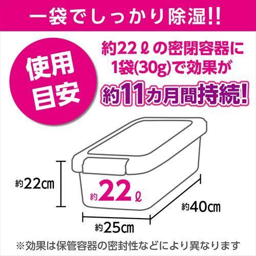 ハクバ 強力乾燥剤 キングドライ 3パック (12個入) KMC-33S 丈夫なナイロン袋採用 4977187330151 HAKUBA|hakuba|04