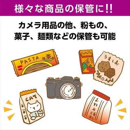 ハクバ 強力乾燥剤 キングドライ 3パック (12個入) KMC-33S 丈夫なナイロン袋採用 4977187330151 HAKUBA|hakuba|05