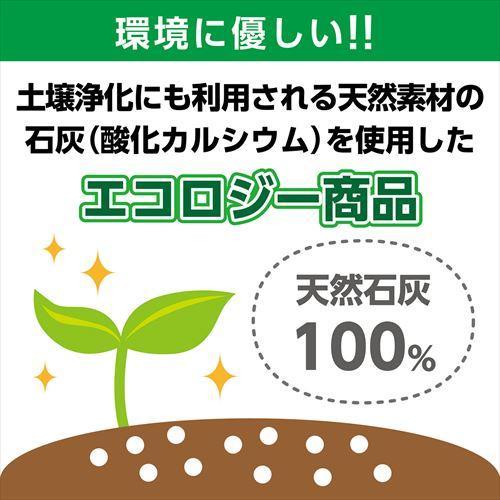 ハクバ 強力乾燥剤 キングドライ 3パック (12個入) KMC-33S 丈夫なナイロン袋採用 4977187330151 HAKUBA|hakuba|06