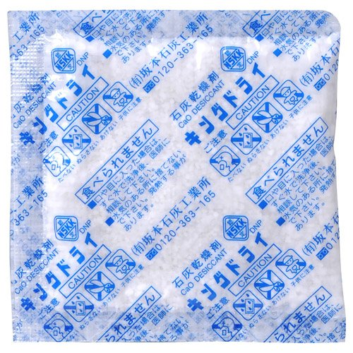 ハクバ 強力乾燥剤 キングドライ 3パック (12個入) KMC-33S 丈夫なナイロン袋採用 4977187330151 HAKUBA|hakuba|08
