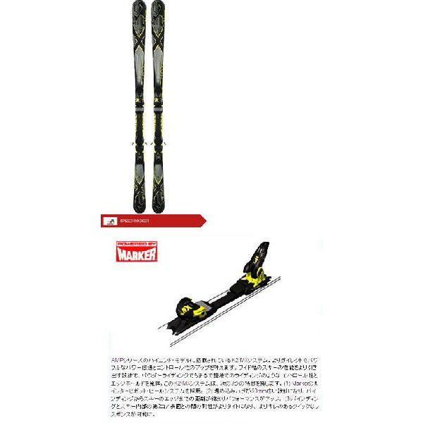 大きな割引 K2 スキー板 チャージャー【CHARGER】 K2メンズ スキー スピードロッカータイプ, パラニーニョ フォーマルスタイル 48442cd5