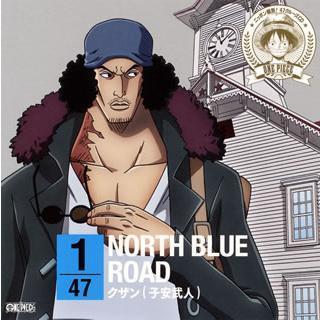 CD)「ONE PIECE」ニッポン縦断!47クルーズCD in 北海道 NORTH BLUE ROAD/クザ (EYCA-10214)|hakucho