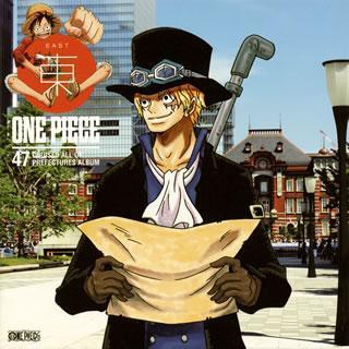 """CD)「ONE PIECE」ニッポン縦断!47クルーズALBUM""""東"""" (EYCA-10783) hakucho"""