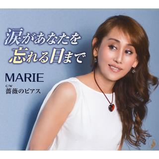 CD)MARIE/涙があなたを忘れる日まで/薔薇のピアス (TKCA-90998) hakucho