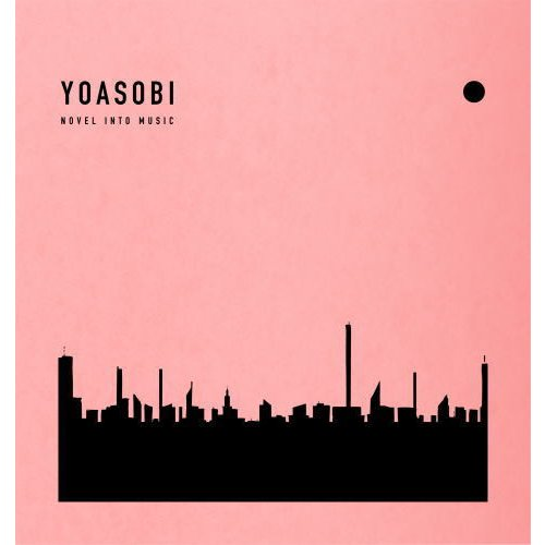 CD)YOASOBI/THE BOOK(完全生産限定盤) (XSCL-50) hakucho