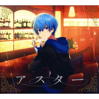 CD)ころん/アスター(初回出荷限定盤)(DVD付) (STPR-9017)|hakucho