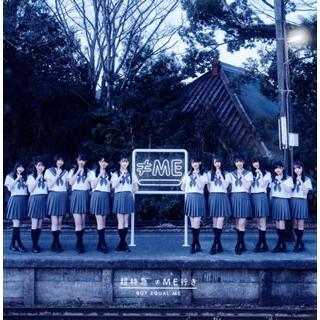 CD)≠ME/超特急≠ME行き(通常盤) (KICS-3997)|hakucho
