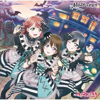 CD)「ラブライブ!虹ヶ咲学園スクールアイドル同好会」〜Maze Town/A・ZU・NA (LACM-24132) (初回仕様) hakucho