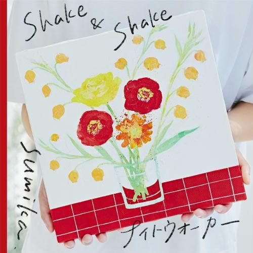 CD)sumika/Shake&Shake/ナイトウォーカー(初回出荷限定盤) (SRCL-11827) hakucho