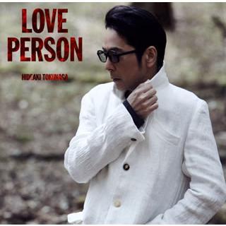 CD)徳永□明/LOVE PERSON(初回限定LOVE PERSON MY BEST-ORIGINAL- 盤 (UMCK-7116)|hakucho